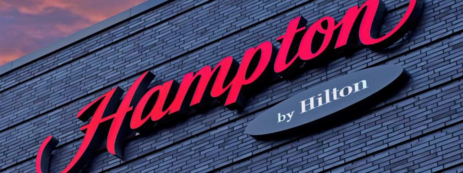Lublin obok Hampton by Hilton   - TNGS Tomasz Karman - Biuro Obsługi Inwestora - Lublin